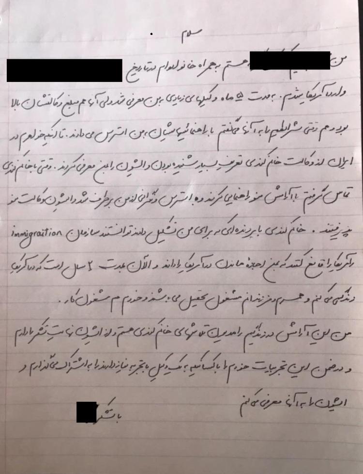censored testimonial.jpg